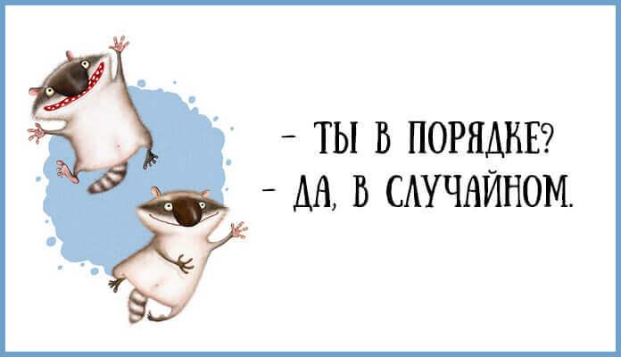 Сайт бесплатных открыток: отправить открытку бесплатно