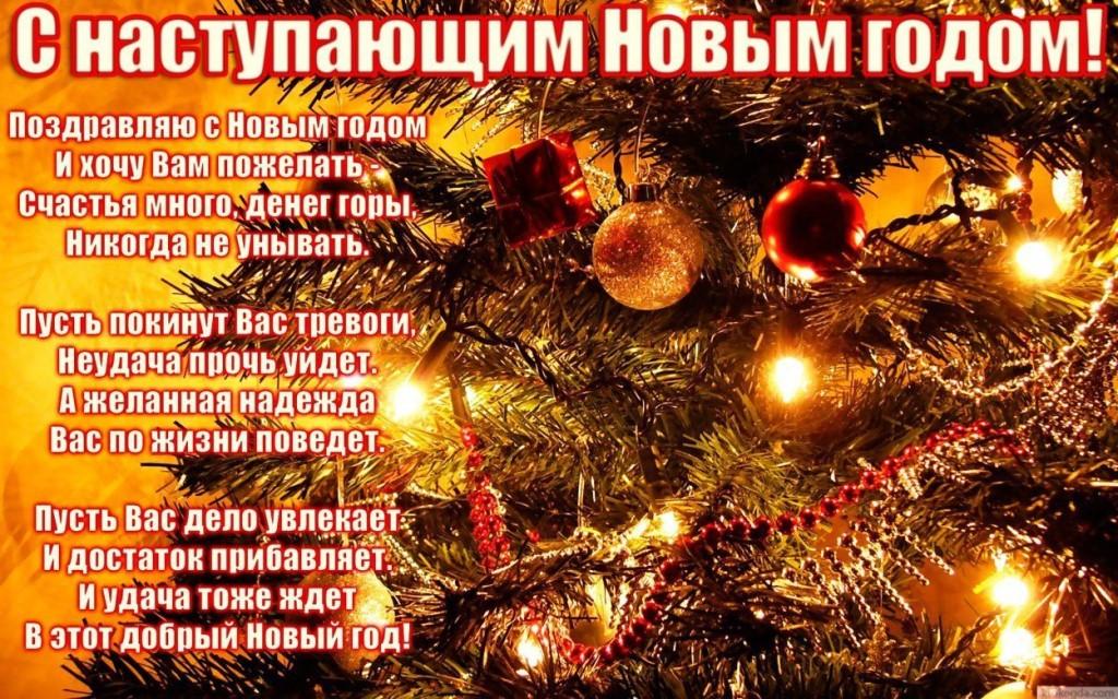 Банки партнеры альфа банка без комиссии в россии при снятии
