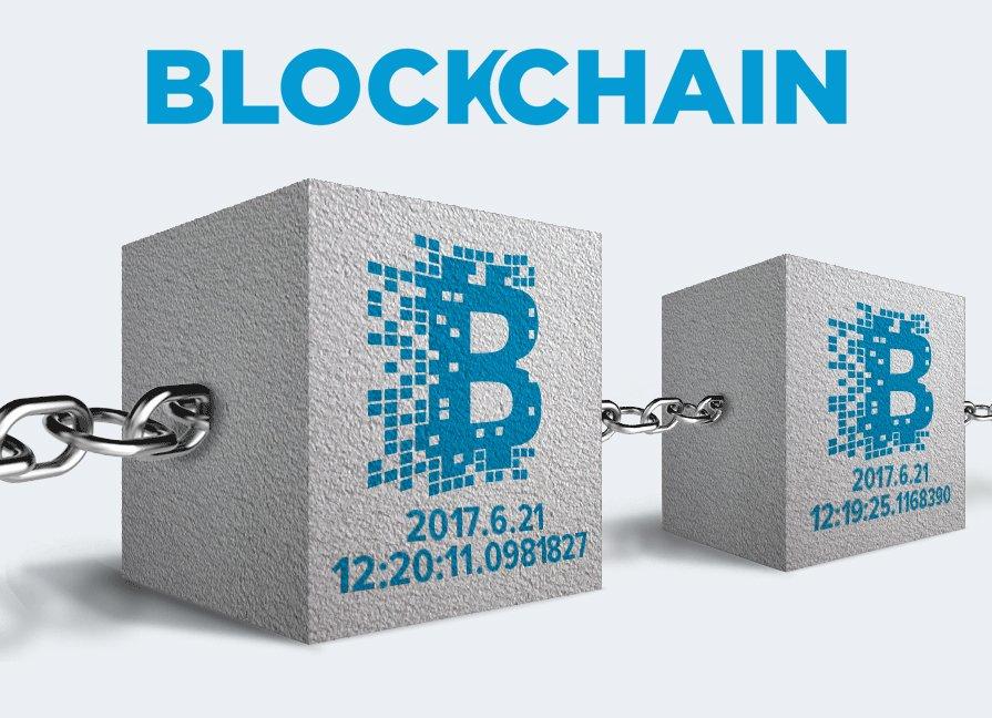 Блокчейн простыми словами