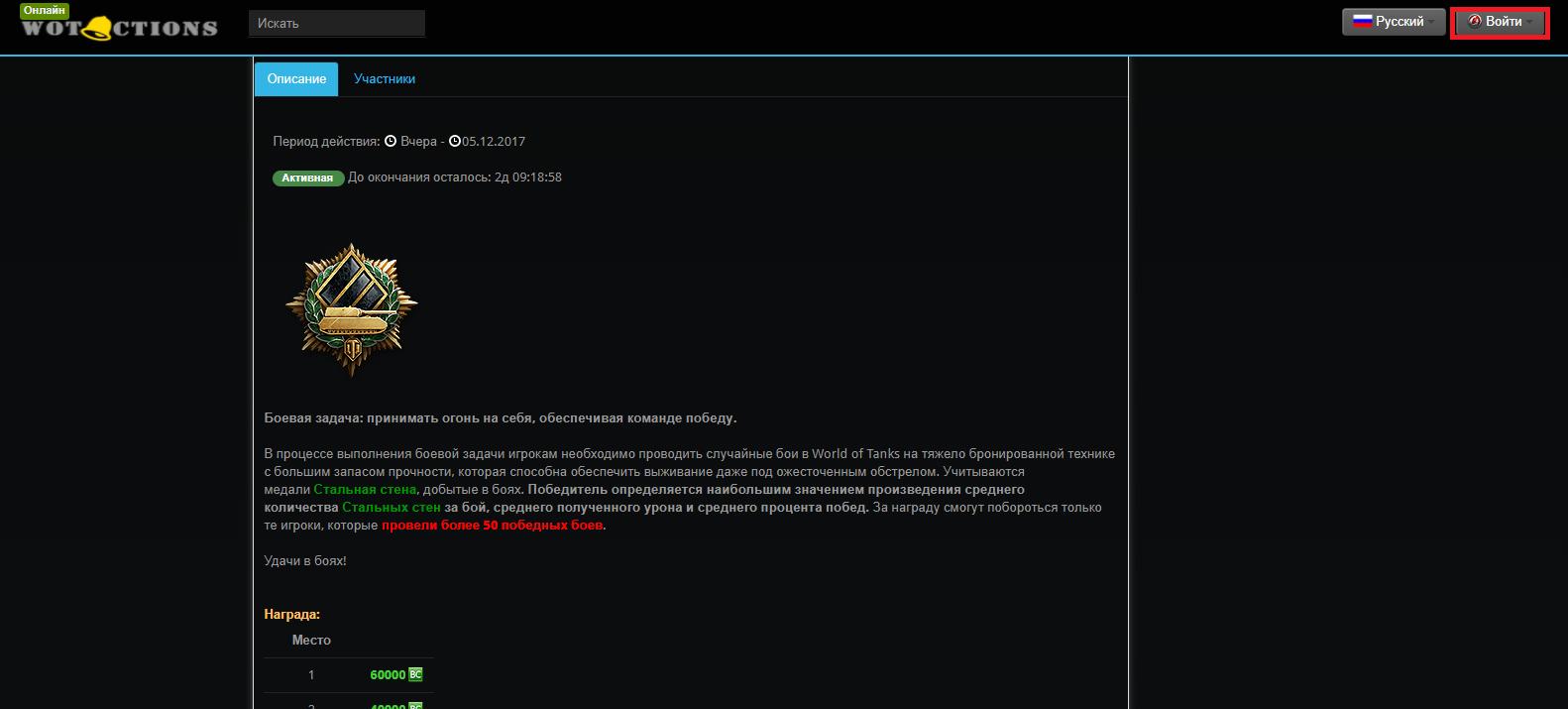 HHIDESU  крупный форум по сливу хайдов взлома