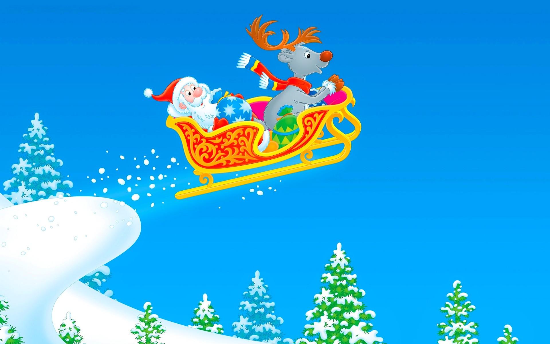 Дед мороз летит на санях