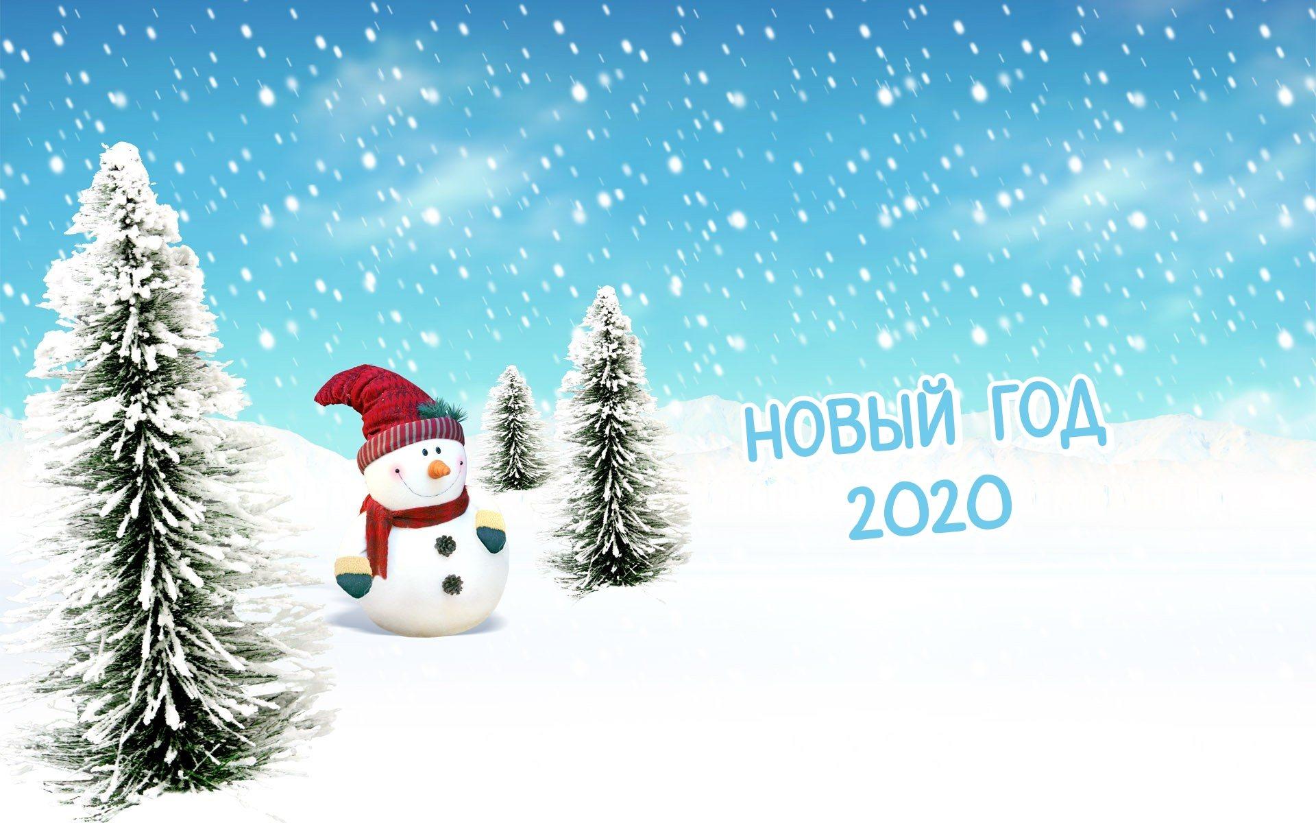 Картинка со снеговиков на рабочий стол