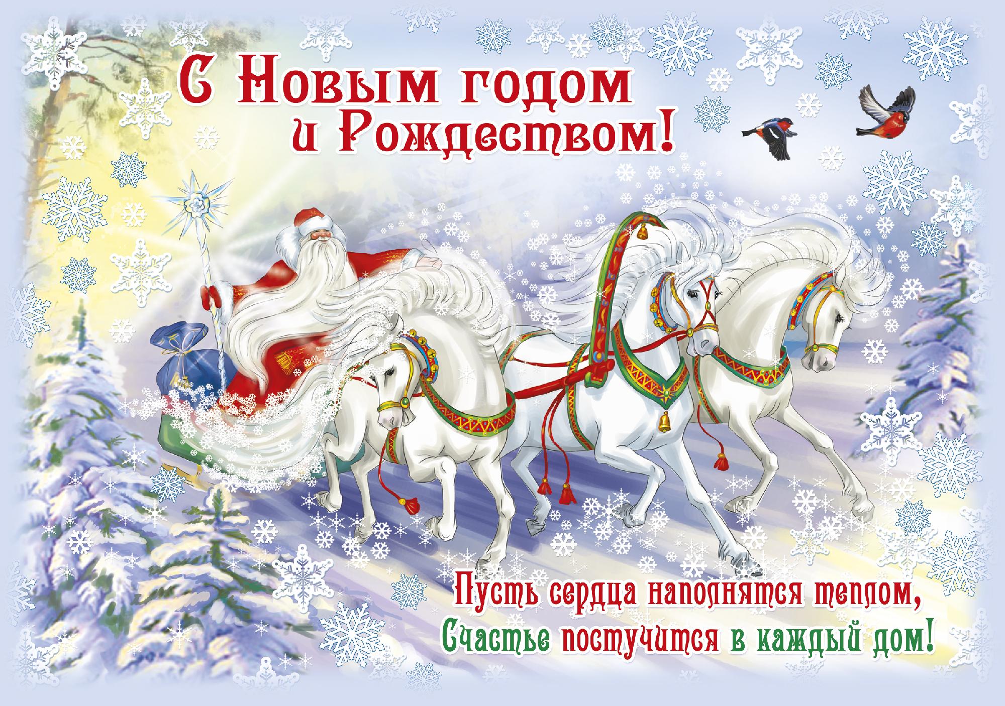 открытки про новогодние праздники очень простой, вам