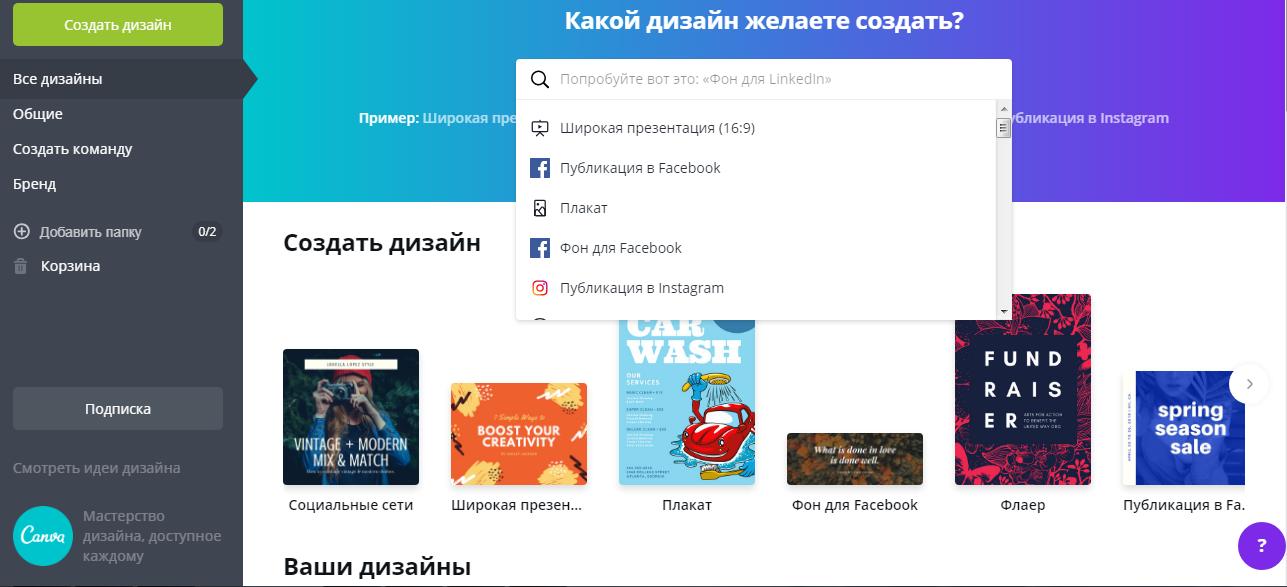 редактор фотографий с эффектами на русском языке онлайн