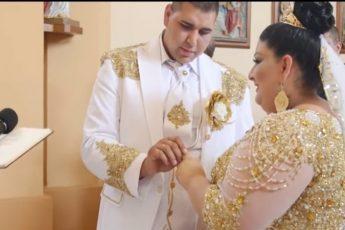 Циганская свадьба