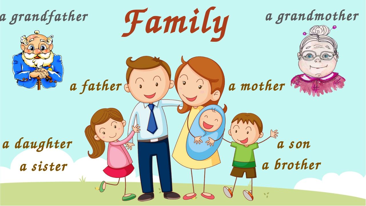 Рассказ family