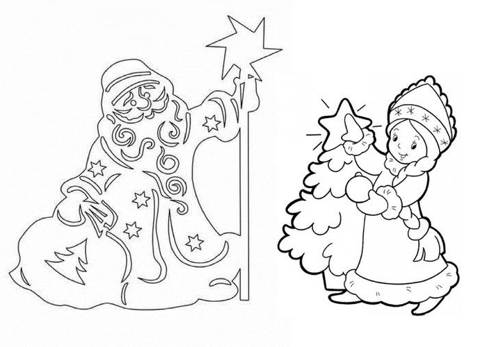 Снеговик и снегурочка из бумаги