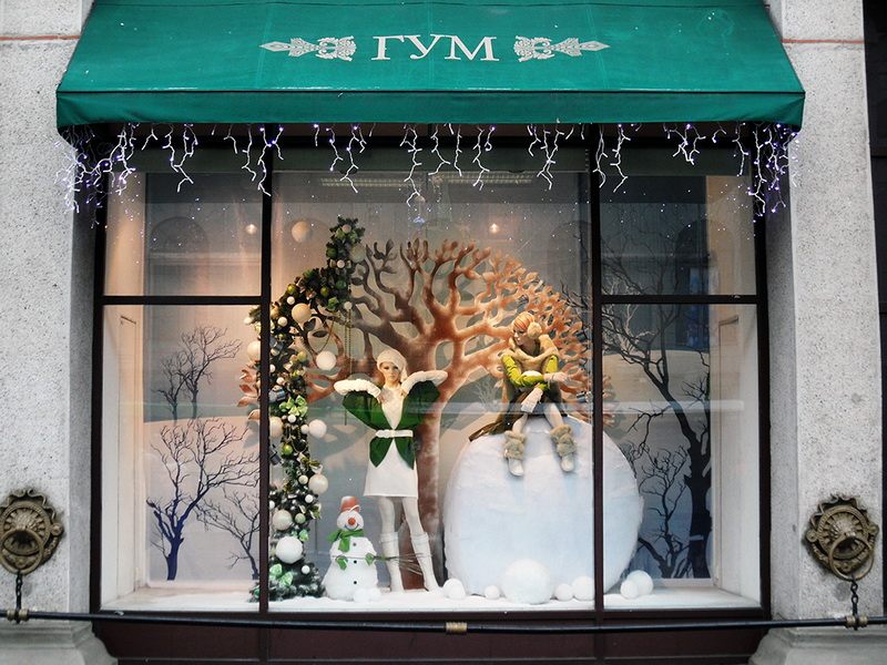 Новогодняя витрина магазина