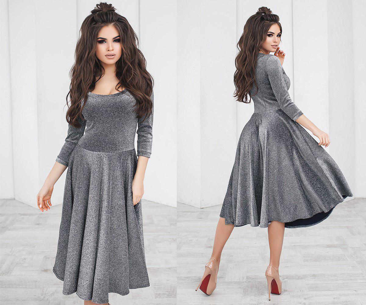 серебристо-графитовое платье