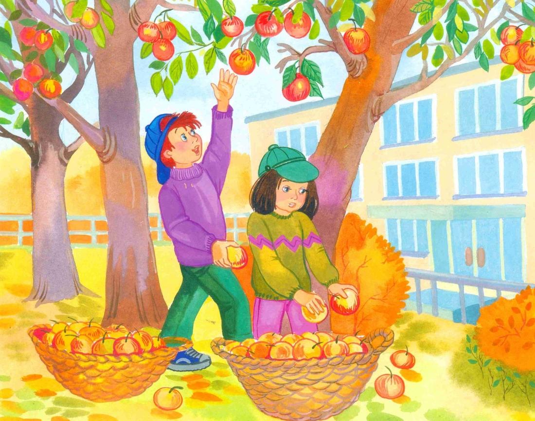 Картинки детские картинки про осень, крючком картинки фото