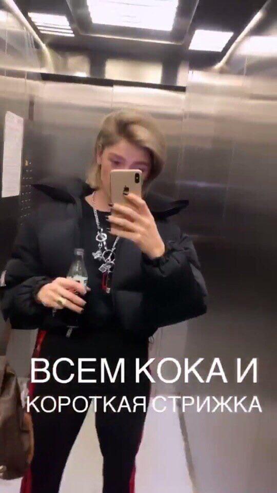 ivleeva_hair