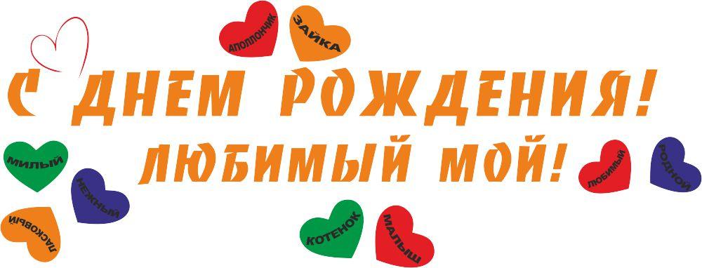 Bonus games mail ru warface vnbc atmajaya