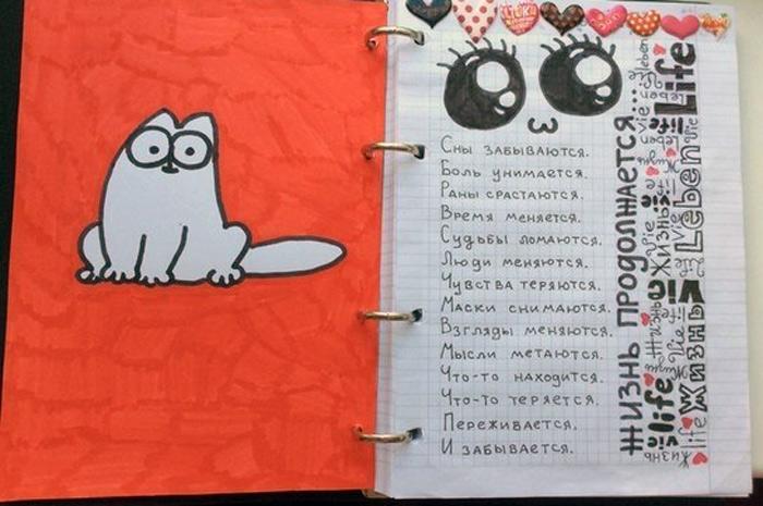 Монтаж антенны мтсбу киевский оперный театр