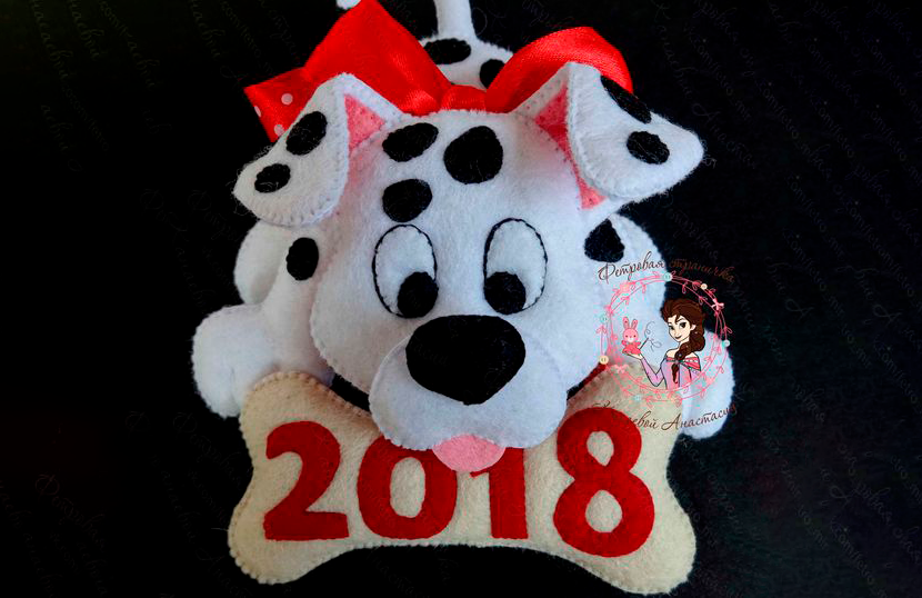 Поделки на новый год символ года 2018